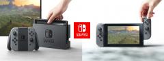 '휴대용·가정용 결합 게임기' 닌텐도 스위치 국내 정발…특징은?