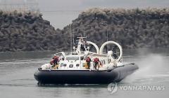 인천 영흥도 해상서 낚시배 전복…1명 사망·5명 실종