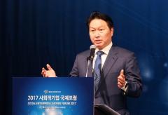 최태원, 대이은 '사회적 가치' 확대 집중