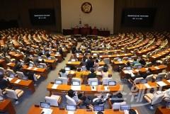 전안법, 우여곡절 끝에 국회 본회의 통과