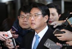 '군 댓글 공작 의혹' 김태효 전 비서관, 검찰 출석
