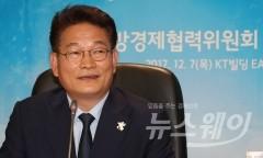 """송영길 """"러시아 열차로 北 나진 방문 감개무량"""""""