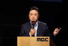 """최승호 MBC 사장 선임…""""배현진·신동호 책임물을 것, 새 앵커 체제 마련"""""""