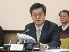 김동연, 오는 12일 LG그룹 찾는다···대기업 첫 방문