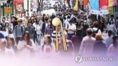 국세청, 고액 금융자산 보유 '금수저' 268명 세무조사