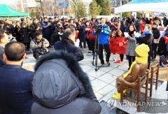 '일본군 위안부 피해 상징' 평화의 소녀상, 전국 잇따라 건립