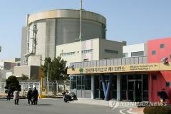 원안위, 월성 1호기 영구정지 결정