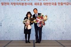 김생기 정읍시장, 2017 한국의 지방자치 경영대상 수상