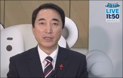 청와대, 장하성발 중복할증 논란 '해명'