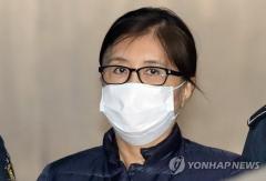 검찰, '비선실세' 최순실에 징역 25년·벌금 등 1263억원 구형