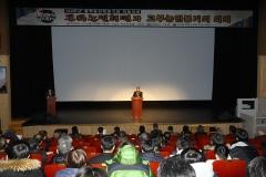 정읍시 , 제123주년 동학농민혁명 기념 학술대회 개최