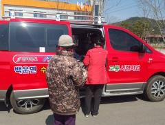 진안군, 대중교통정책추진'최우수기관'선정