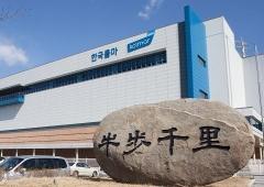 윤동한 한국콜마 회장, 끝없는 영토 확장