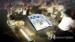 """KDI """"올 최저임금 인상으로 고용 최대 8만명대 감소 가능"""""""