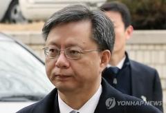우병우 구속 후 첫 소환 조사…국정원 불법사찰 관련