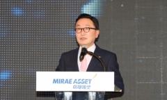 박현주 미래에셋 회장, 영국 자금 회수해 홍콩법인 키운다