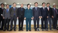 """전문가들 """"문재인 정부, 국민의 요구에 부흥"""""""