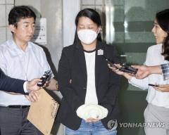 '국민의당 제보조작' 이유미 징역 1년, 이준서 징역 8년
