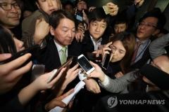 국민의당, 격론 끝에 전당원 투표 결정…선관위 대다수 친안철수계