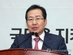"""홍준표 '성완종 리스트' 무죄 확정…""""침체 딛고 도약할 것"""""""