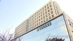 '신생아 사망' 이대목동병원, 상급종합병원 지정 보류