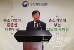 내부개혁 무색해진 김상조號, 이번엔 봐주기 논란