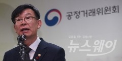 """김상조, SK케미칼·이마트에 """"예의없다"""" 작심 비판"""