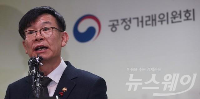 """김상조 """"공정위, 가상통화 거래소 법적 지위 인정해준 것 아니다"""""""