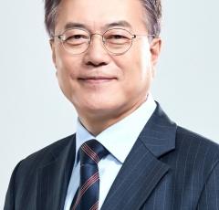 2018년 문재인 대통령 신년사