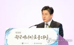 """정승일 가스공사사장 """"대북제재 해제 시 남북러가스관 사업 협의 가능"""""""