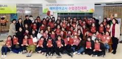 대구보건대 유아교육과 수업경진대회 성료
