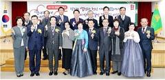 대구시, 2017년 하반기 퇴임식 개최