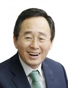 송하진 전라북도지사
