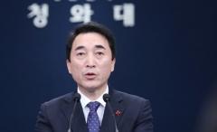 北김정은 '평창올림픽 참가 시사'에 청와대 '함박웃음'
