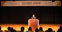 """이종욱 대웅제약 부회장  """"글로벌 헬스케어 그룹 되자"""""""
