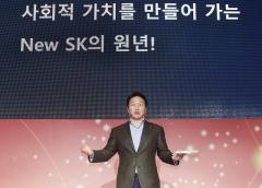 최태원 SK회장, 확대경영회의서 '딥 체인지 3.0' 구체화