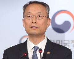 2022년까지 중견기업 5500개…신규 일자리 13만개 창출
