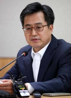 """김동연 """"가상통화 없애거나 탄압할 생각 없어"""""""