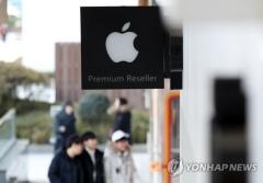 """애플, 국내서도 아이폰 배터리 교체 서비스…소비자 """"성의 없다"""""""