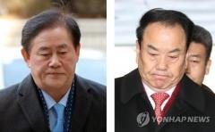 '뇌물수수 혐의' 최경환·이우현 의원 구속