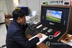 """정부 """"복원된 남북 연락채널로 회담 관련 사항 논의할 것"""""""