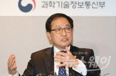"""유영민 과기부 장관 """"통신구 전면 점검…공동대응체계도 구축"""""""