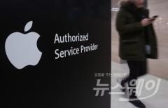 애플은 지금… 中반도체 구매 협의 중
