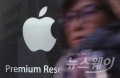 국내 첫 아이폰 집단소송 제기…1인당 220만원 청구
