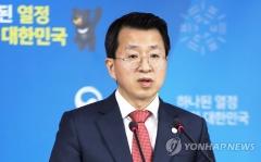 북한, '9일 판문점 평화의집 고위급 남북회담' 제안 수락