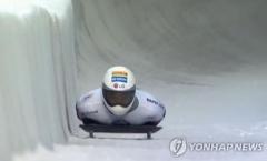 스켈레톤 세계 1위 윤성빈, 동계올림픽 금메달에 도전한다