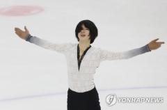 차준환, 피겨 올림픽 티켓 획득…'기적의 대역전극 펼치다'