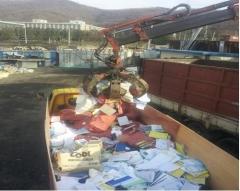 이명박·박근혜 정부 4대강·자원외교 등 중요 기록물 관리 엉망···일부 자료 폐기도