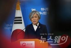 """강경화 """"日 백색국가 제외 결정, 엄중히 우려"""""""