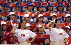북한, 평창 동계올림픽에 사상 최대 규모 방문단 파견 의사 표명
